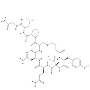 Carbetocin acetate   CAS:37025-55-1  98% purity for spot supply -Omizzur
